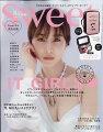 20代女性の憧れファッション誌sweet collection 2020