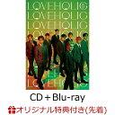 【楽天ブックス限定先着特典】LOVEHOLIC (CD+Blu-ray)(レコード型コースター (全1種/10cm×10cm予定)) [ NCT 127 ]