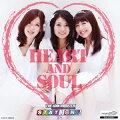 THE IDOLM@STER STATION!!! HEART AND SOUL