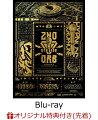 【楽天ブックス限定先着特典】ヒプノシスマイク -Division Rap Battle- 6th LIVE ≪2ndD.R.B≫ 1st Battle・2nd Battle・3rd Battle【Blu-ray】(A4クリアファイル (どついたれ本舗 ver.))