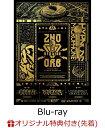 ヒプノシスマイクーDivision Rap Battleーヒプノシスマイク ディビジョン ラップ バトル シックスス ライブ セカンド ディー アール ビー ヒプノシスマイクディビジョンラップバトル 発売日:2021年07月14日 予約締切日:2021年07月10日 キングレコード(株) KIXMー457/9 JAN:2100012410809 HYPNOSISMICーDIVISION RAP BATTLEー6TH LIVE<<2ND D.R.B>> DVD アニメ 国内 その他 ブルーレイ アニメ A4クリアファイル (どついたれ本舗 ver.)