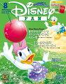 Disney FAN (ディズニーファン) 2020年 08月号 [雑誌]