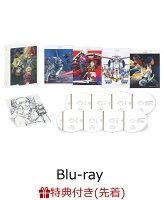 【先着特典】機動戦士ガンダム Blu-ray Box(富野由悠季総監督 インタビューリーフレット付き)【Blu-ray】