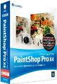 Paint Shop Pro X4 通常版