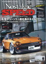 Nostalgic Speed ...