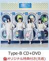 【楽天ブックス限定先着特典】シンクロニシティ (Type-B CD+DVD) (ポストカード付き)