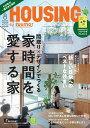 HOUSING (ハウジング)by suumo(バイスーモ)
