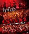 NMB48 大阪十番勝負(完全版)<br>2012.5.3@大阪・オリックス劇場【Blu-ray】