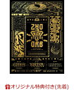 【楽天ブックス限定先着特典】ヒプノシスマイク -Division Rap Battle- 6th LIVE ≪2ndD.R.B≫ 1st Battle・2nd Battle・3rd Battle(A4クリアファイル (どついたれ本舗 ver.)) [ ヒプノシスマイクーDivision Rap Battle- ]・・・