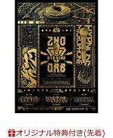 【楽天ブックス限定先着特典】ヒプノシスマイク -Division Rap Battle- 6th LIVE ≪2ndD.R.B≫ 1st Battle・2nd Battle・3rd Battle(A4クリアファイル (どついたれ本舗 ver.))