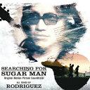 【送料無料】「シュガーマン 奇跡に愛された男」オリジナル・サウンドトラック [ (オリジナル・...