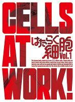 はたらく細胞 1(完全生産限定版)【Blu-ray】