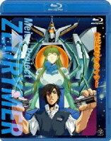 冥王計画ゼオライマー【Blu-ray】