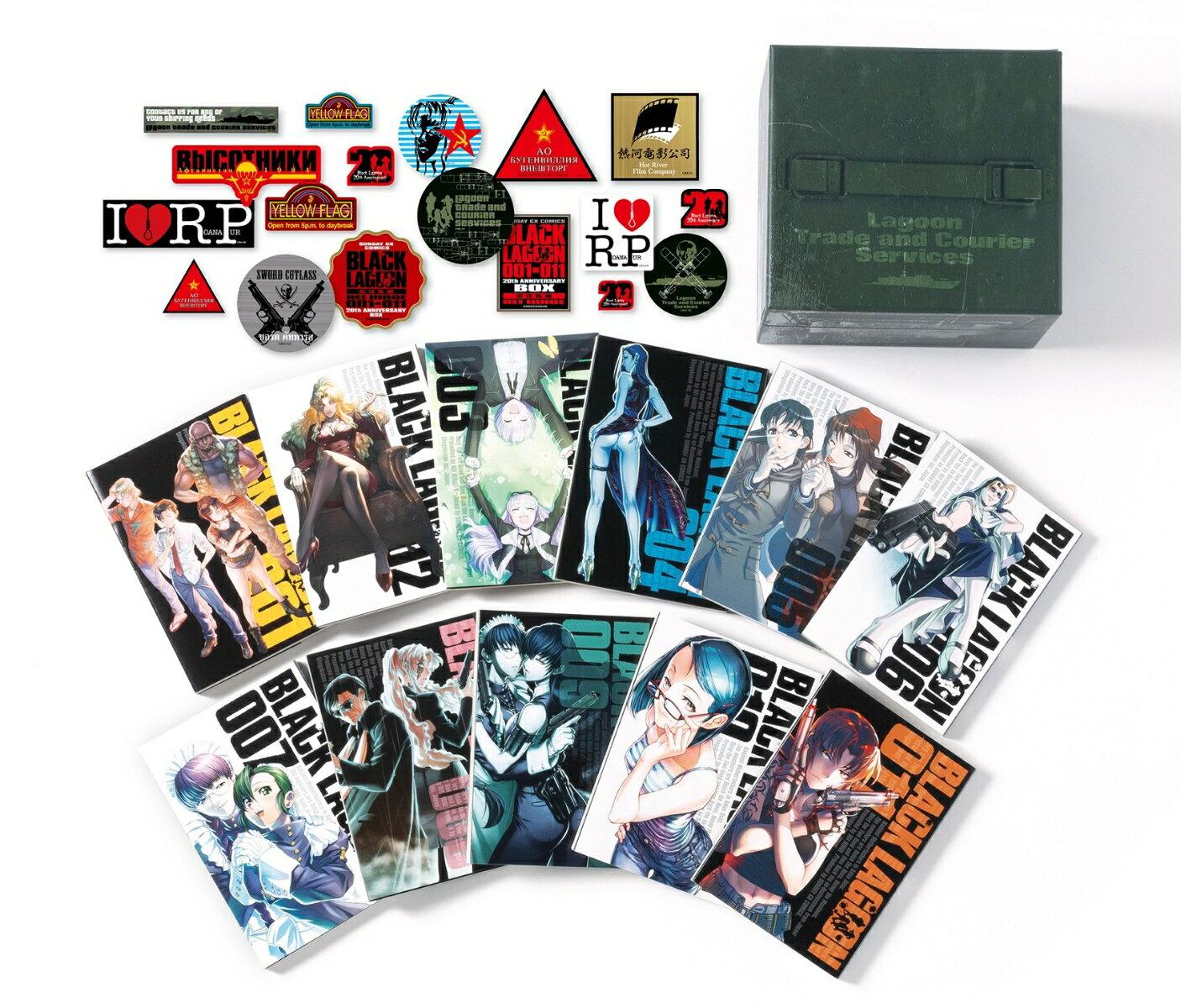 BLACK LAGOON 1-11 20th ANNIVERSARY BOX画像
