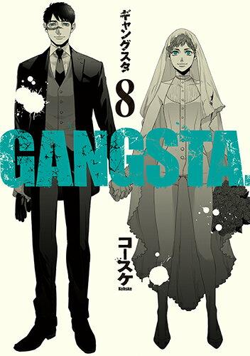GANGSTA. 8画像