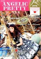 ANGELIC PRETTY IN PARIS PHOTO BOOK