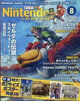 Nintendo DREAM (ニンテンドードリーム) 2021年 08月号 [雑誌]