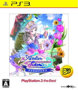 【送料無料】トトリのアトリエ ~アーランドの錬金術士2~ PS3 the Best