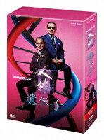 NHKスペシャル 人体2 遺伝子 DVDBOX