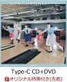 【楽天ブックス限定先着特典】シンクロニシティ (Type-C CD+DVD) (ポストカード付き)