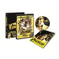 Zアイランド 【Blu-ray】