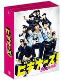 ビギナーズ! DVD-BOX(仮)