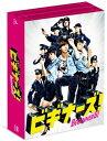 【送料無料】ビギナーズ! DVD-BOX(仮) [ 藤ヶ谷太輔(Kis-My-Ft2) ]