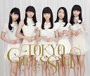 キラリ☆ (Type-A 2CD+Blu-ray) [ 東京女子流 ]