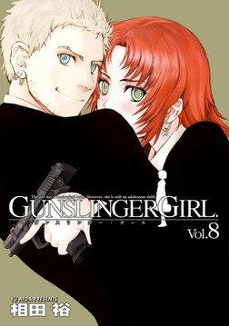 GUNSLINGER GIRL(8)画像