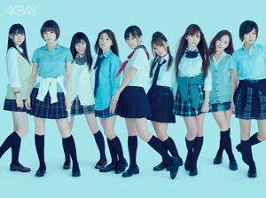 【送料無料】AKBがいっぱい ~ザ・ベスト・ミュージックビデオ~【Blu-ray】【初回限定生産】 [...