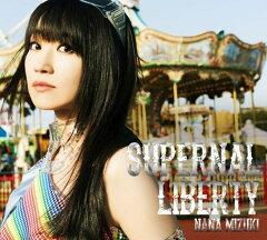 【楽天ブックスならいつでも送料無料】SUPERNAL LIBERTY(CD+DVD) [ 水樹奈々 ]