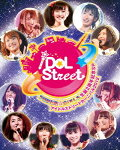 SUPER☆GiRLS生誕2周年記念SP & アイドルストリートカーニバル2012【Blu-ray】