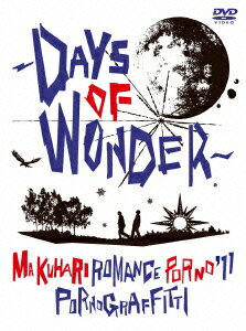 幕張ロマンスポルノ'11 〜DAYS OF WONDER〜【通常版】画像