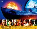 真夏のオリオン【Blu-ray】 [ 玉木宏 ]