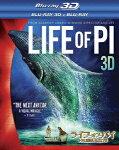 ライフ・オブ・パイ/トラと漂流した227日 3D・2Dブルーレイセット<2枚組> 【Blu-ray】