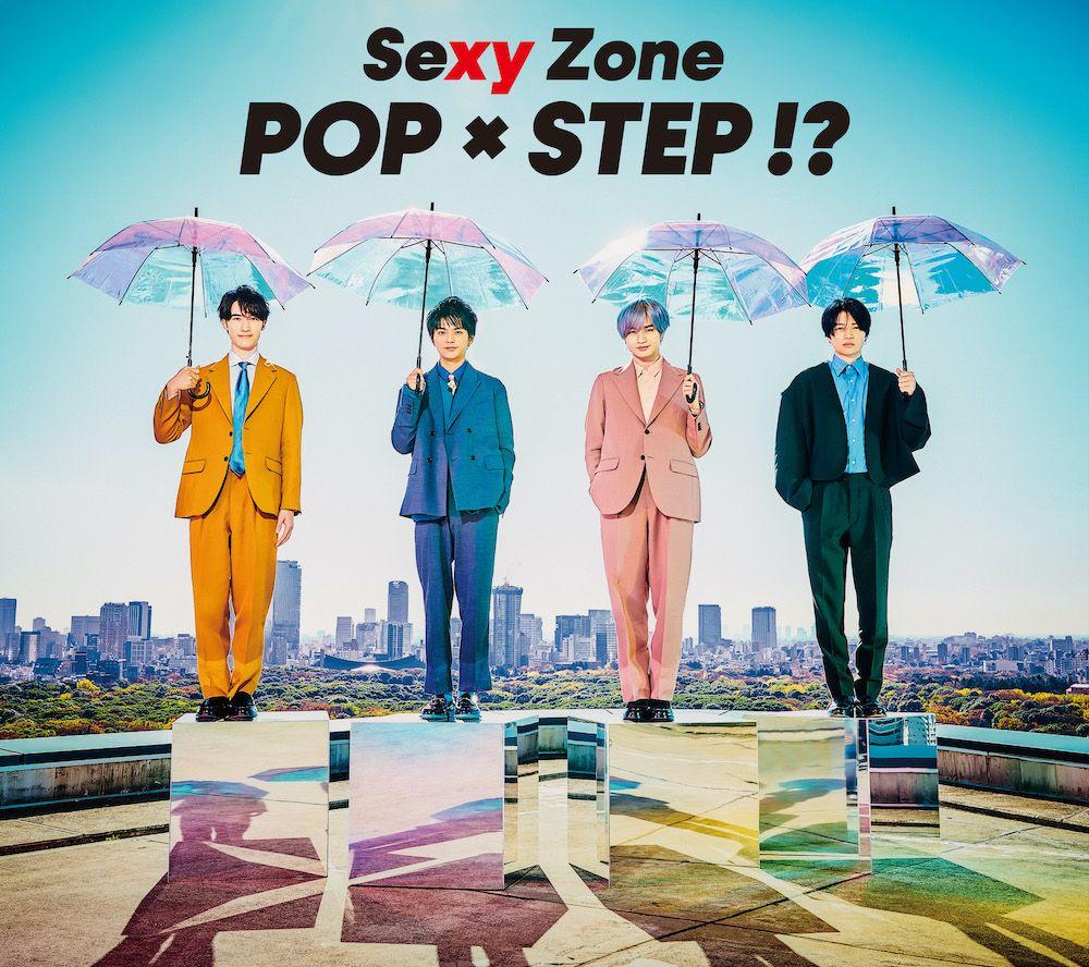 邦楽, ロック・ポップス POP STEP!? (A CDDVD) Sexy Zone
