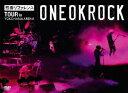 【楽天ブックスならいつでも送料無料】残響リファレンスTOUR in YOKOHAMA ARENA [ ONE OK ROCK ]