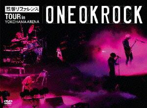 【送料無料】残響リファレンスTOUR in YOKOHAMA ARENA [ ONE OK ROCK ]