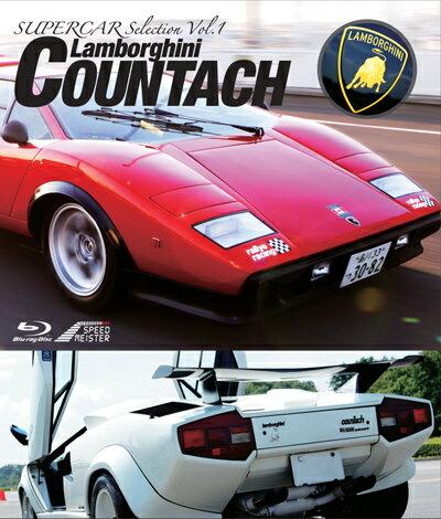 SUPERCAR Selection Vol.1 Lamborghini COUNTACH(Blu-ray Disc)画像
