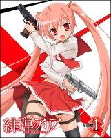 緋弾のアリア Bullet.1【Blu-ray】