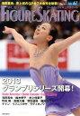 【送料無料】ワールド・フィギュアスケート(61)