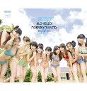 アロハロ!7 モーニング娘。Blu-Ray Disc【Blu-r...