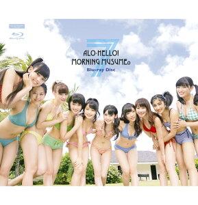 【楽天ブックスならいつでも送料無料】アロハロ!7 モーニング娘。Blu-Ray Disc【Blu-ray】