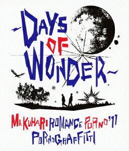 幕張ロマンスポルノ'11 〜DAYS OF WONDER〜【通常版】【Blu-ray】画像