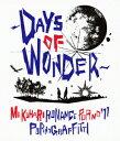 幕張ロマンスポルノ'11 〜DAYS OF WONDER〜【通常版】【Blu-ray】 [ ポルノグラフィティ ]