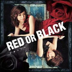 【楽天ブックスならいつでも送料無料】RED OR BLACK [ 伊藤さくら ]