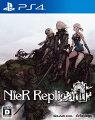 ニーア レプリカント ver.1.22474487139…の画像