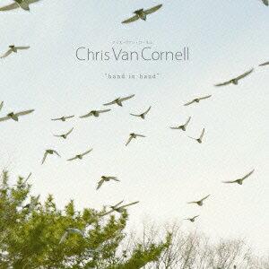 hand in hand [ Chris Van Cornell ]