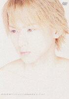 KOICHI DOHMOTO SHOCK DIGEST
