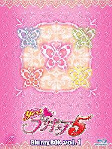 Yes!プリキュア5 Blu-rayBOX Vol.1【Blu-ray】画像